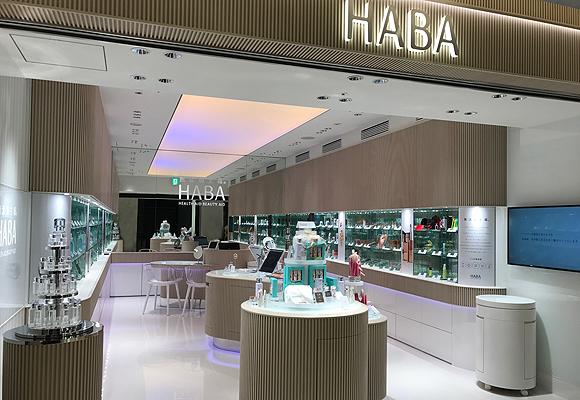 HABA_GSIX